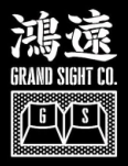 鸿远 GRAND SIGHT
